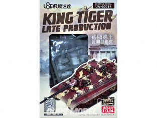 U-Star maquette militaire 60014 King Tiger Late production 1/144