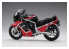 Hasegawa maquette moto 21725 Suzuki GSX-R750 (H) (GR71G) 1/12