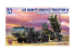 Aoshima maquette militaire 09792 - UA72080 US HEMTT M983A2 & PATRIOTPAC-3 LAUNCHING STATION 1/72