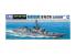 AOSHIMA maquette bateau 45954 Harusame JMSDF Bateau de défense 1/700
