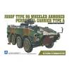 Aoshima maquette militaire 57834 JGSDF Type 96 Type A Véhicule blindé sur roues 1/72