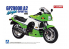 Aoshima maquette moto 53973 Kawasaki GPZ900R Ninja Export version 1985 1/12