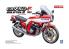 Aoshima maquette moto 53126 Honda CB750-F Bol d'or 1981 - 2 Option version 1/12
