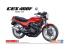 Aoshima maquette moto 62326 Honda CBX 400F NC07 1981 1/12