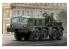 TRUMPETER maquette militaire 01079 Véhicule de récupération KET-T basé sur le camion lourd MAZ-537 1/35