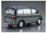Aoshima maquette voiture 61404 Mitsubishi Delica PE8W 1996 1/24
