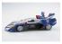 Aoshima maquette voiture 56066 Asurada G.S.X. Aero Mode Cyber Formula 1/24
