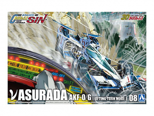 Aoshima maquette voiture 59104 Vasurada AKF-0/G Lifting turn mode Cyber Formula 1/24