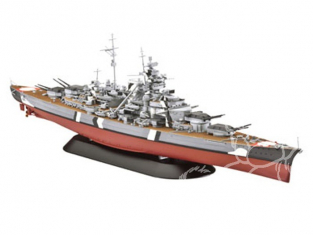 revell maquette bateau 05098 Battleship BISMARCK 1/700