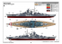 TRUMPETER maquette bateau 05359 Cuirassé allemand Tirpitz 1/350