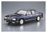 Aoshima maquette voiture 59531 Nissan Cima Y32 FGDY32 1991 1/24