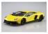 Aoshima maquette voiture 59821 Lamborghini Aventador 50° Anniversario 2013 1/24