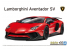 Aoshima maquette voiture 61206 Lamborghini Aventador SV 2015 1/24