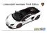 Aoshima maquette voiture 61213 Lamborghini Aventador Pirelli Edition 1/24
