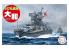 Fujimi maquette plastique bateau 422794 Cuirassé japonais Yamayo tiré de la bande dessiné Chibimaru