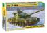 Zvezda maquette militaire 3591 Char de combat principal russe T-80UD 1/35