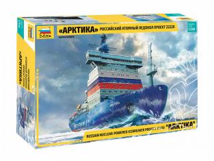 Zvezda maquette bateau 9044 Brise-Glace Arktika 1/350