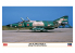"Hasegawa maquette avion 02381 RF-4E Phantom II ""501SQ 1994 Battle Special"" 1/72"