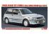 Hasegawa maquette voiture 20508 Toyota Starlet EP71 S Limited (3 portes) Modèle milieu de production 1/24