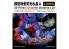 Liang Model 0426 Accessoires Crystal 3D pour diorama Set A x20 Hauteur 5 - 18mm 1/35 1/48 1/72