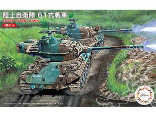 Fujimi maquette militaire 762456 Type 61 JGSDF 1/76