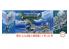 Fujimi maquette avion 723334 Aichi Type 99 11/22 1/72