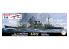 Fujimi maquette bateau 433226 Chokai Croiseur lourd de la marine Japonaise Classe TAKAO 1/700