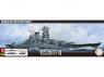 Fujimi maquette bateau 460864 Yamato Cuirassé de la Marine Japonaise 1/700