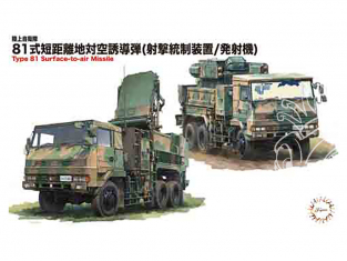 Fujimi maquette militaire 723327 Camion Type 81 Lance missile Surface-air 1/72
