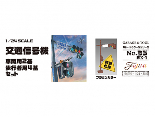 Fujimi maquette voiture camions 116556 Feux de signalisation 1/24