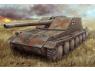 I Love Kit maquette militaire 63253 Rhm.-Borsig Waffenträger 1/35