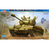 HOBBY BOSS maquette militaire 82424 M26 PERSHING HEAVY TANK 1/35