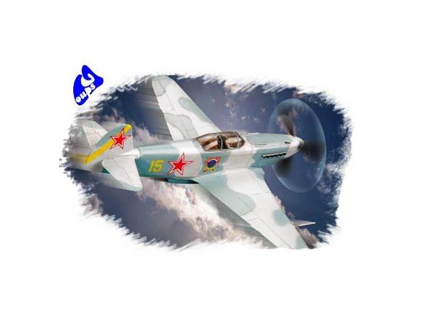 Hobby Boss maquette avion 80255 Yak-3 1/72