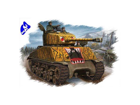 Hobby Boss maquette militaire 84804 M4A3E8 1/48