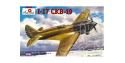 Amodel maquettes avion 72216 POLIKARPOV I-17 CHASSEUR SOVIETIQUE 1/72