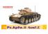 Dragon maquette militaire 75045 Panzer II Ausf.C 1/6