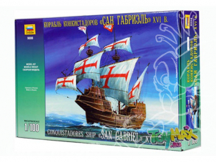 Zvezda maquette bateau 9008 Bateau de Conquistador 1/100