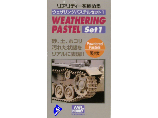 Mr Hobby pp101 Weathering Pastel set 1
