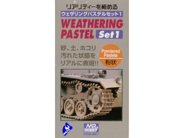 Mr Hobby pp101 Weathering Pastel set 1
