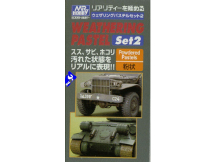 Mr Hobby pp102 Weathering Pastel set 2