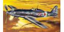 italeri maquette avion 1227 MC 205 Veltro 1/72