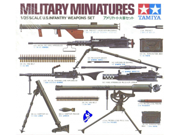 Tamiya maquette militaire 35121 Armement Infanterie US 1/35