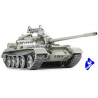 Tamiya maquette militaire 35257 Soviet Tank T-55 1/35