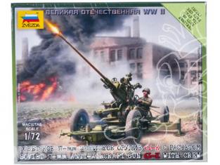 Zvezda maquette plastique 6115 canon anti aérien soviétique 37mm 61-k 1/72