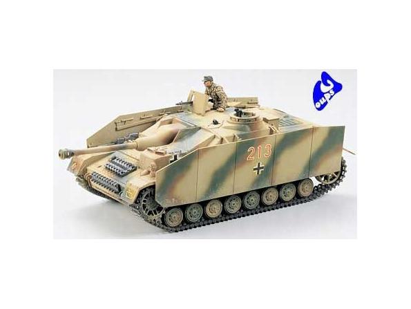 tamiya maquette militaire 35087 German Sturmgeschutz IV 1/35