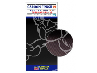 HASEGAWA 71809 PLAQUE FINITION CARBONE FIN