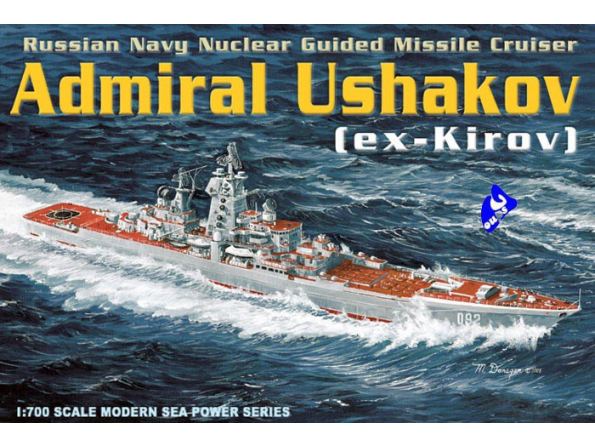 dragon maquette bateau 7037 Admiral Ushakov (ex-Kirov) 1/700