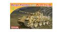 DRAGON maquette militaire 7508 Bergepanther Tourelle Panzer IV 1/72