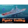 dragon maquette bateau 7038 Pyotr Veliky 1/700