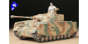 tamiya maquette militaire 35209 Pz Kpfw IV Ausf. H Early Ver. 1/35